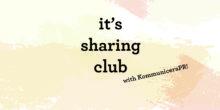 Sharingclub Kommunicera